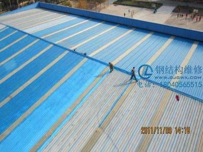 厂房屋面彩钢瓦换铝镁锰屋面板